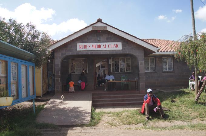 PW Africa Trip Ruben Medical Centre